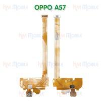 สายแพร Oppo - A57 (แพรชาจน์)