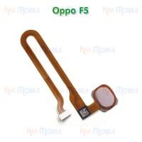 ชุดปุ่ม Home - oppo F5 (สแกนลายนิ้วมือ)