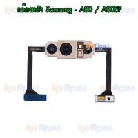 กล้องหลัง - Samsung A80 / A805F