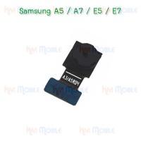 กล้องหน้า - Samsung A5 / A7 / E5 / E7 (2015)