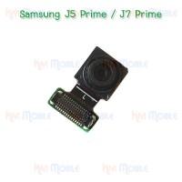 กล้องหน้า - Samsung J5Prime / J7Prime