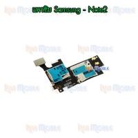 สายแพรซิม+MMC - Samsung Note2 / N7100