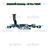 แพรตูดชาร์จ - Samsung C9Pro / C9000