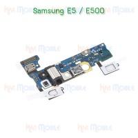 แพรตูดชาร์จ - Samsung E5 / E500