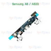 แพรตูดชาร์จ - Samsung A8 / A800