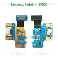 แพรตูดชาร์จ - Samsung Note8.0 / N5100