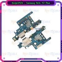 แพรตูดชาร์จ - Samsung Galaxy Note10Plus / Note10+ / N975F