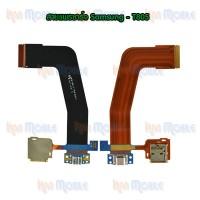 แพรตูดชาร์จ - Samsung T805 / Tab S 10.5