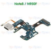 แพรตูดชาร์จ - Samsung Note8 / N950 / งานแท้