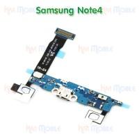 แพรตูดชาร์จ - Samsung Note4 / N910