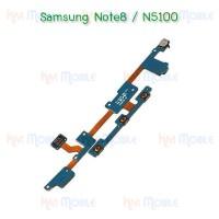 สายแพร Power+Volume - Samsung Note8.0 / N5100