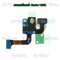 สายแพรเซ็นเซอร์(Sensor) - Samsung Note8 / N950F