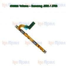 สายแพร เพิ่มเสียง/ลดเสียง(Volume) - Samsung J530 / J730 / J7pro