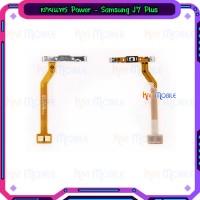 สายแพร Power - Samsung J7Plus / J7+