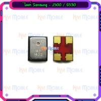 ไมค์ Samsung - J500F / G530F