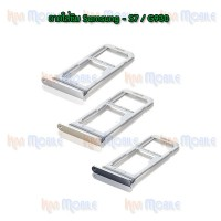 ถาดใส่ซิม (Sim Tray) - Samsung S7 / G930