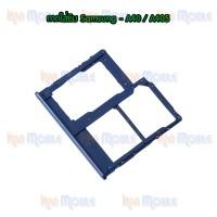 ถาดใส่ซิม (Sim Tray) - Samsung A40 / A405f