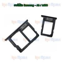 ถาดใส่ซิม (Sim Tray) - Samsung A6 / A600F