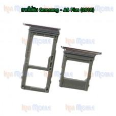 ถาดใส่ซิม (Sim Tray) - Samsung A8Plus / A8+ / A730F