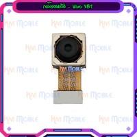 กล้องหลัง - Vivo Y81
