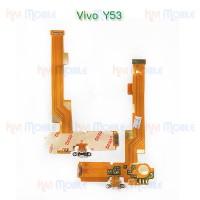 ชุดตูดชาร์จ - Vivo Y53