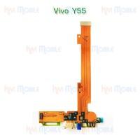 ชุดตูดชาร์จ - Vivo Y55