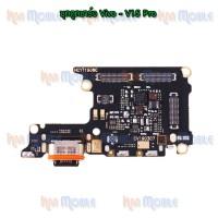 ชุดตูดชาร์จ - Vivo V15Pro