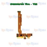ชุดตูดชาร์จ - Vivo Y22