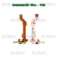 ชุดตูดชาร์จ - Vivo Y35
