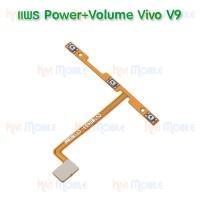 สายแพร Power+Volume - Vivo V9
