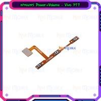 สายแพร Power+Volume - Vivo Y17