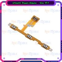 สายแพร Power+Volume - Vivo Y51