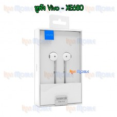 หูฟัง SmallTalk - Vivo XE680