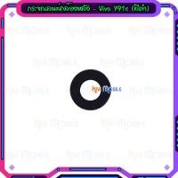 กระจกเลนส์กล้องหลัง - Vivo Y91c (สีดำ)