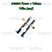 สายแพร Power+Volume - Wiko Jerry2