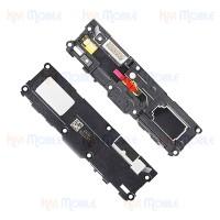 กระดิ่ง Huawei - P9 lite / G9