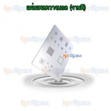 แผ่นเพลทวางบอล (KOOCU) - iPhone 7 / 7Plus / A10