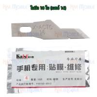 ใบมีด 10 ใบ (Kaisi เบอร์ 16)