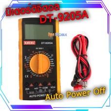 มอเตอร์ดิจิตอล (DT-9205A)