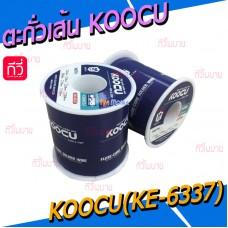 ตะกั่วเส้น KOOCU (KE-6337) - 0.3mm