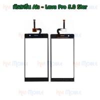 ทัชสกรีน Ais - Lava Pro 5.0 Star
