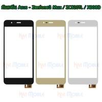 ทัชสกรีน ASUS - Zenfone3 Max / ZC520TL / X008D