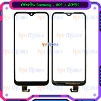 ทัชสกรีน Samsung - A01 / A015F