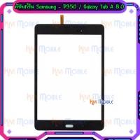 ทัชสกรีน Samsung - P350 / Galaxy Tab A 8.0