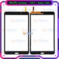 ทัชสกรีน Samsung - T330 / Galaxy Tab4