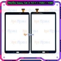 ทัชสกรีน Samsung - Galaxy Tab A 10.1 / T580 / T585