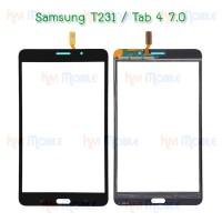 ทัชสกรีน Samsung - T231 / Tab 4 7.0
