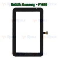 ทัชสกรีน Samsung - P1000