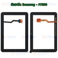 ทัชสกรีน Samsung - P7300