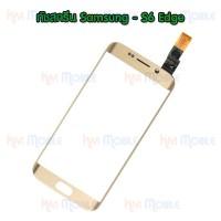ทัชสกรีน Samsung - S6 Edge